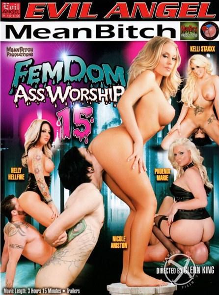Femdom Ass Worship 15 (2012) DVDRip
