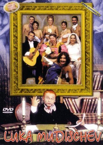 Лука Мудищев [2000] DVDRip