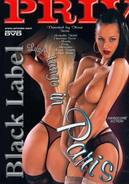 Private Black Label 21 - Lust Tango In Paris / Жаркое танго в Париже [2001] DVDRip