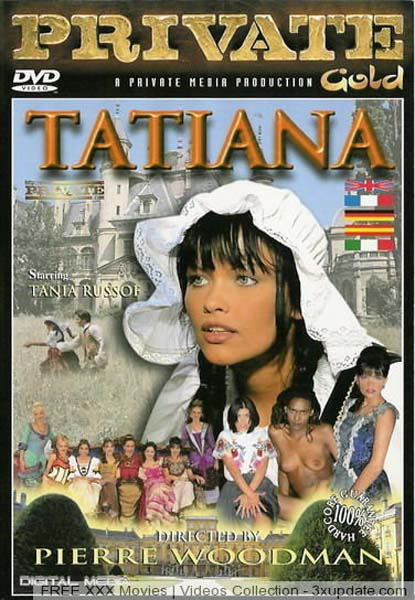 Private Gold 26 - Tatiana [1998] DVDRip