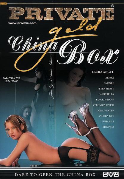 Private Gold 52 - China Box | Китайская Шкатулка [2002] DVDRip