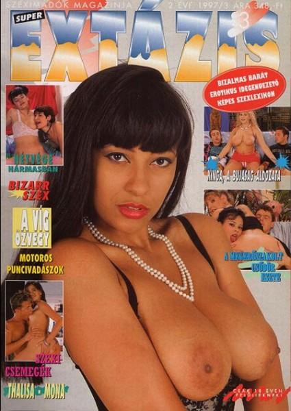 SUPER EXTAZIS № 3 (1997)