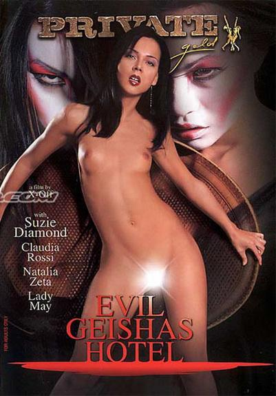 Private Gold 91 - Evil Geishas Hotel [2007] DVDRip
