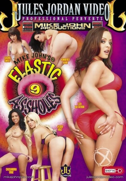 Elastic Assholes 9 [2011] WEB-DL / 720p
