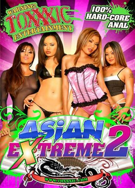 Asian Extreme 2 [2007] WEB-DL