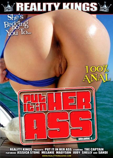 Put It In Her Ass [2011] DVDRip
