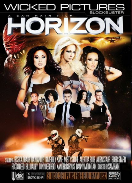 Horizon / Горизонт [2011] DVDRip