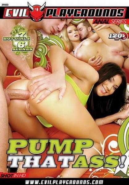 Pump That Ass [2012]