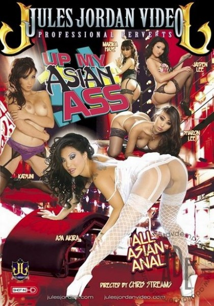 Up My Asian Ass [2012] WEB-DL