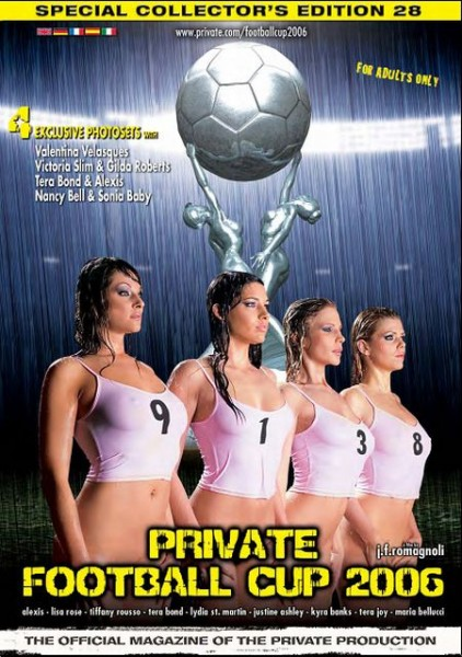 Private Special Edition №28