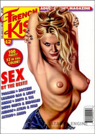Comics porno - French Kiss № 12