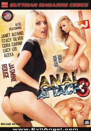 Anal Attack 3 [2010] DVDRip