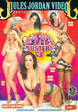Bra Busters 3 [2012] WEB-DL