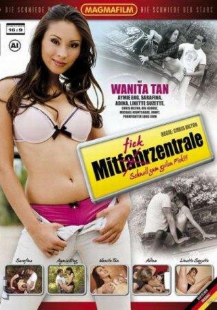 Mitfickzentrale [2013] DVDRip