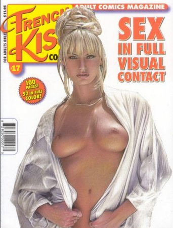 Comics porno - French Kiss № 17