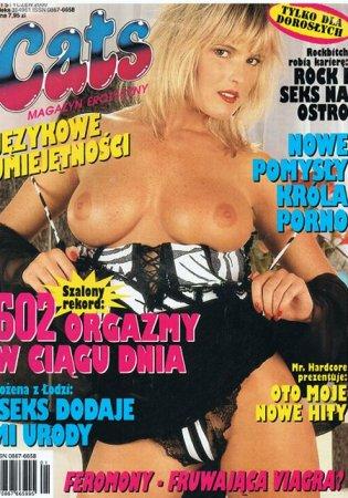 CATS magazyn erotyczny № 1 (2000)
