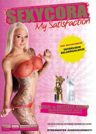 Sexy Cora. My Satisfaction [2010] DVDRip