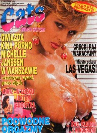 CATS magazyn erotyczny № 8 (1996)