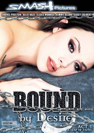 Обязательное желание / Bound By Desire (2013/WEB-DL)