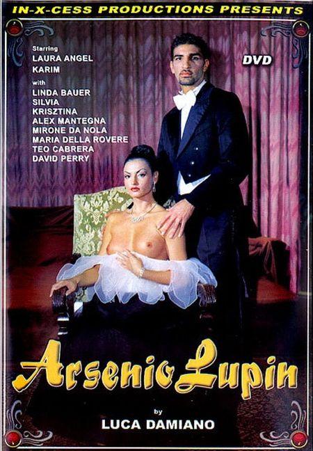 Arsenio Lupin / Арсен Люпен (с русским переводом) [2000] DVDRip RUS