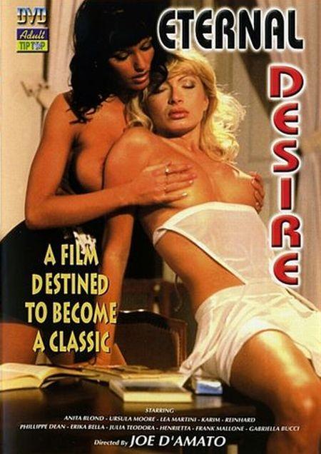 Eternal Desire / Вечное Желание (с русским переводом) [1998] DVDRip RUS