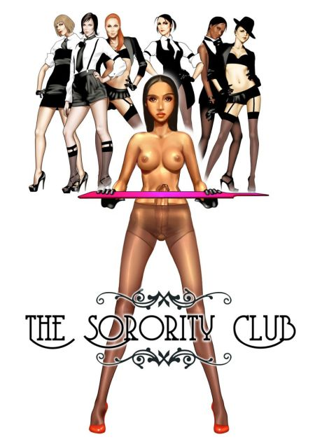 ������� ���� / The Sorority Club
