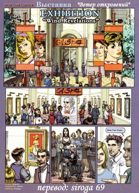 Выставка 1-5 / Exhibition 1-5