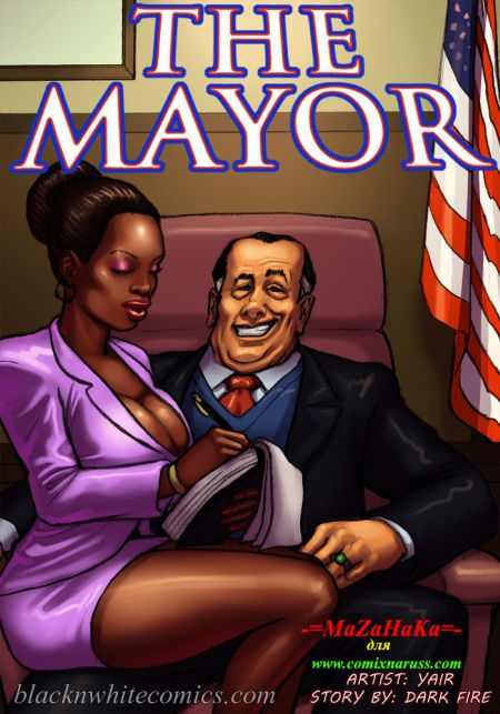 Мэр / The Mayor