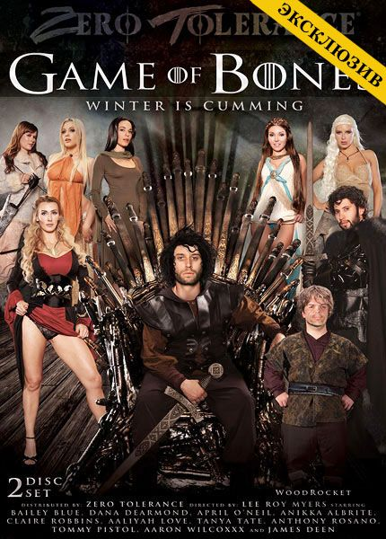 Game Of Bones - Winter Is Cumming [2013] DVDRip