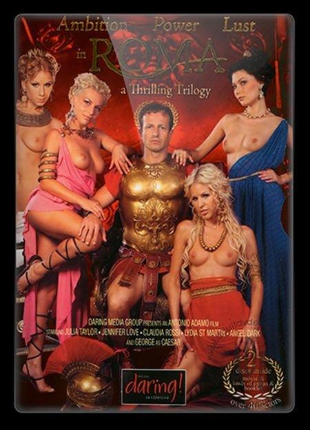 Roma 1 / Рим 1 (с русским переводом) (2008) DVDRip