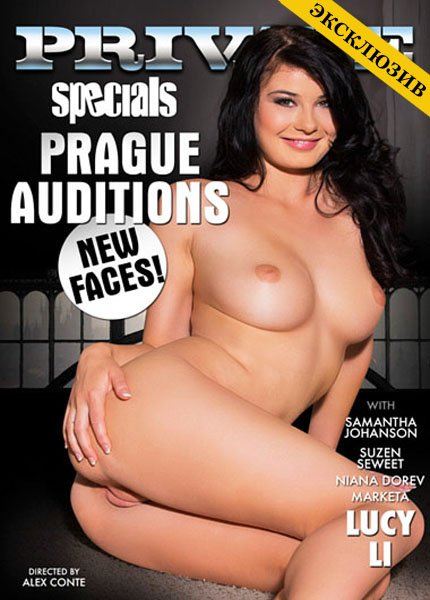 Private Specials 84: Prague Auditions (2013/DVDRip)