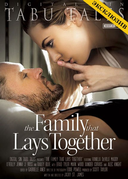 The Family That Lays Together (2013/DVDRip)