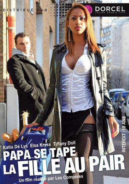 Папаша трахарь домохозяек / Papa Se Tape La Fille Au Pair (2013/HD)