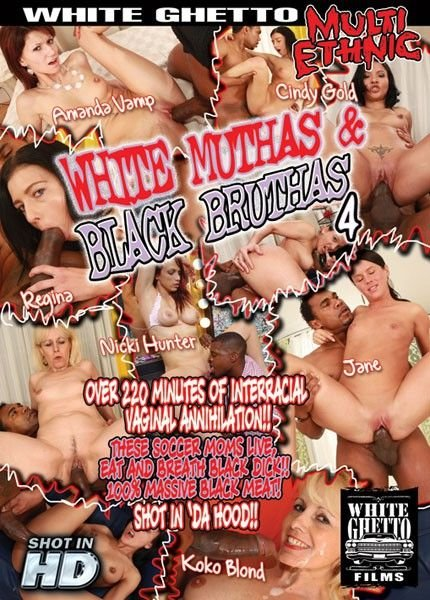 White Muthas and Black Bruthas 4 (2013/WEBRip/SD)