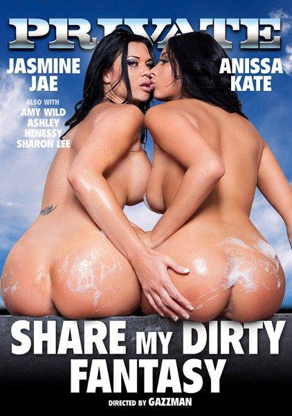 Поделись своими грязными фантазиями / Share My Dirty Fantasy (2013/HD)