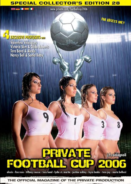 Private Magazine Football Cup 2006