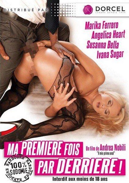 Ma premiere fois par derriere (2012/DVDRip)