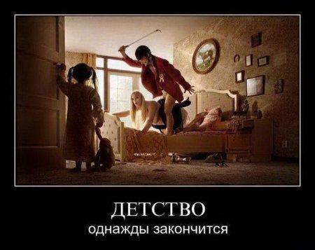Демотиваторы про девушек 2014 (Часть 6)