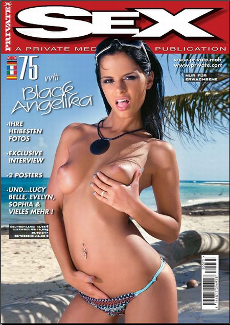 Private SEX Magazine №75