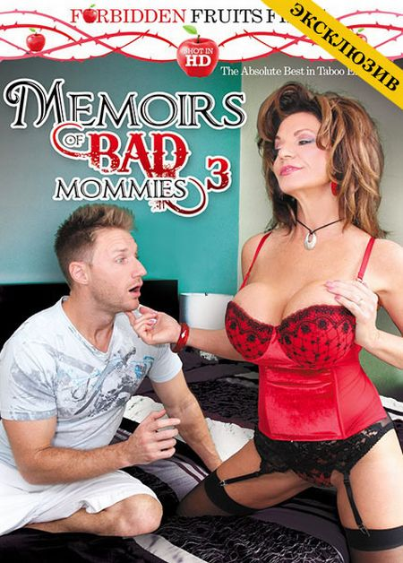 Memoirs Of Bad Mommies 3 [2014] DVDRip