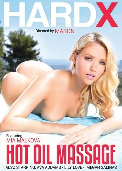Hot Oil Massage (2013/WEBRip/FullHD)