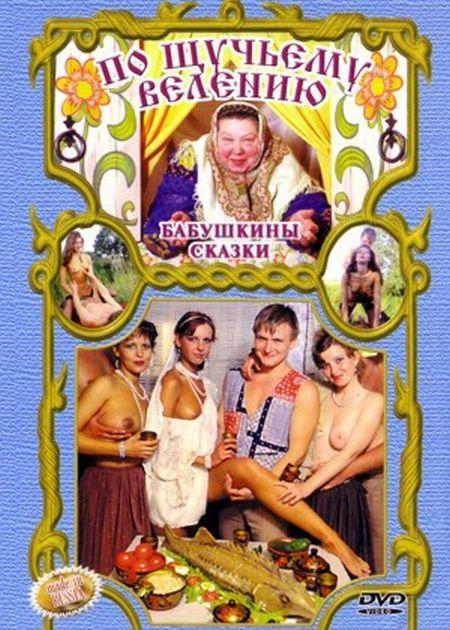 akteri-porno-filma-maslenitsa