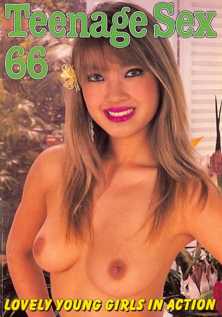 Color Climax Teenage Sex № 66 (1991)