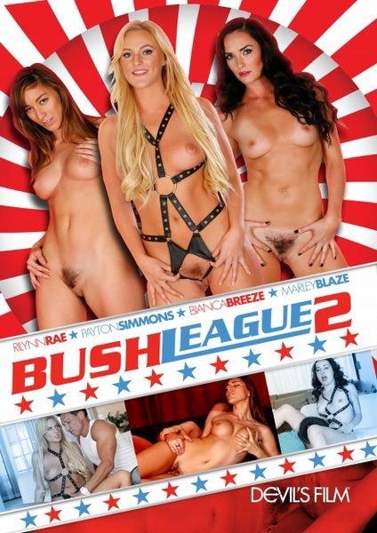 Bush League 2 / Волосатая Лига 2 [2014] 540p, WEB-DL