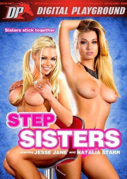 Step Sisters (2014/DVDRip)