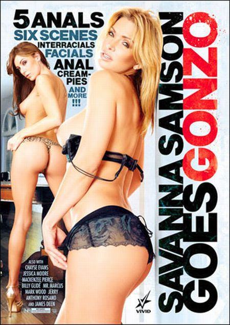Vivid - Savanna Samson Goes Gonzo [2013] WEBRip