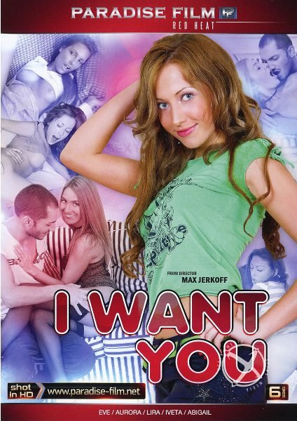 I Want You (2014/WEBRip/HD)