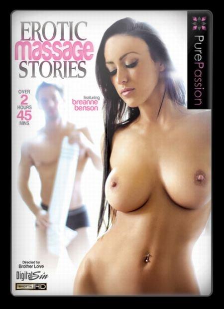 Истории Эротического Массажа 1, 2 / Erotic Massage Stories 1, 2 (2013) DVDRip