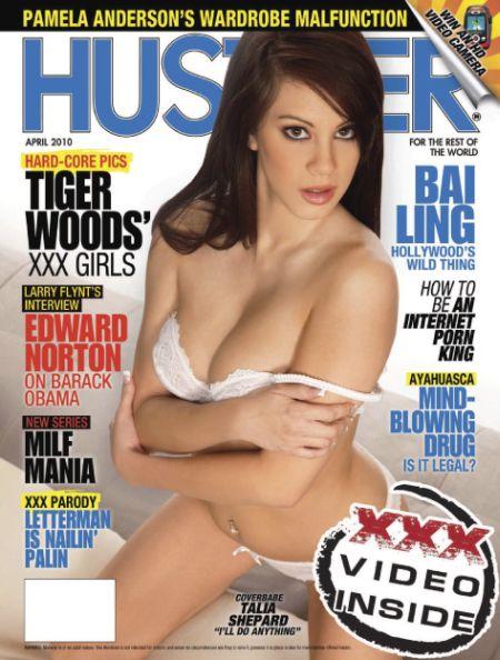 Hustler № 4 (april 2010)