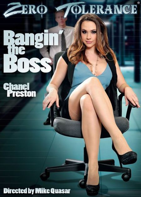 Bangin The Boss 1 / Оттрахать босса 1 [2013] DVDRip